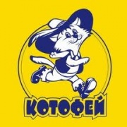 Twins from Kotofey