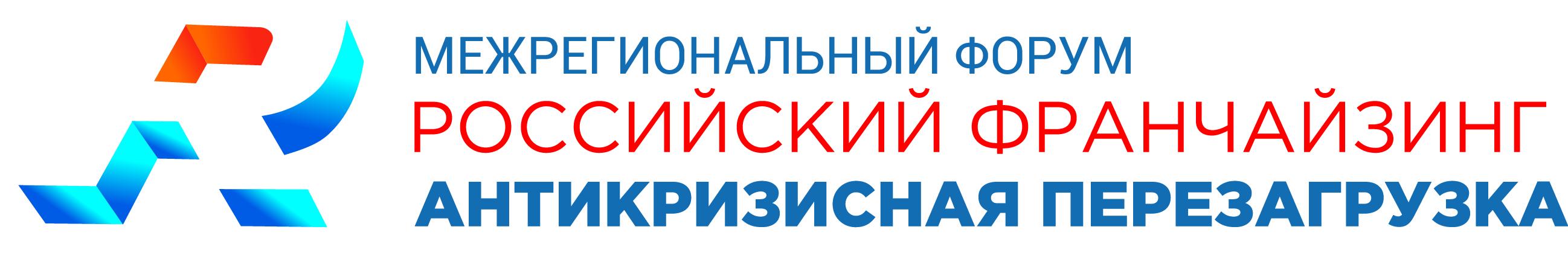 April 9 SECRET MATERIALS OF RUSSIAN FRANCHISING