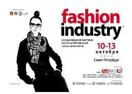 """In St. Petersburg will host the international exhibition """"Fashion Industry"""""""