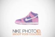 Custom Nike Design