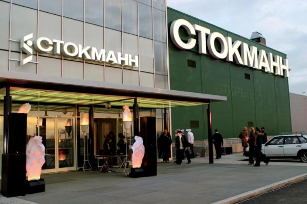 On Crazy Days, Stockmann's Revenue Increases 19%