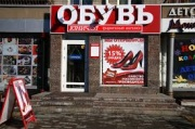 Unichel opened stores in the Murmansk region