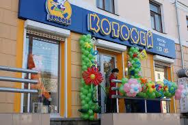 Kotofey maintains last year's sales level