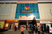 Novosibirsk is full of shopping centers
