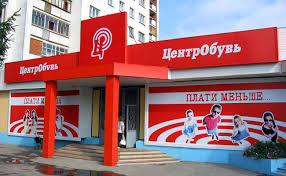 TsentrObuv sued for non-payment of rent