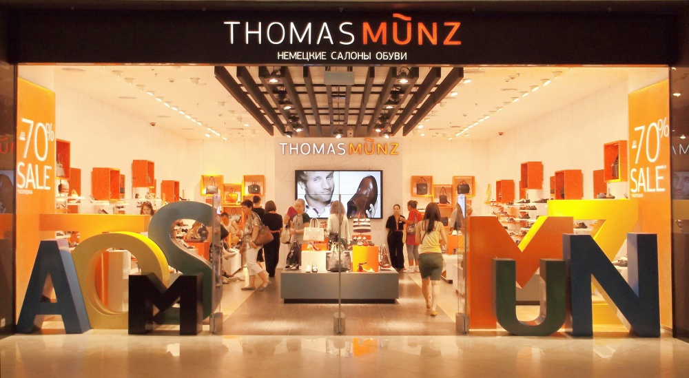 New design for Thomas Munz flagship store