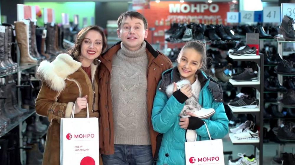 Monroe store opened in Tyumen