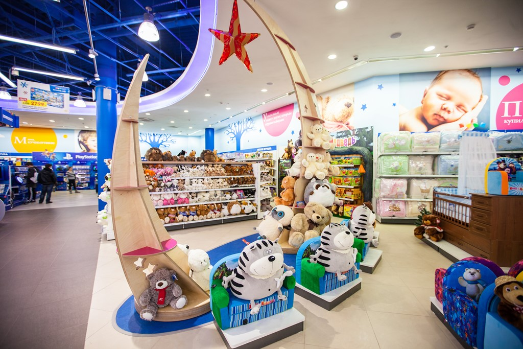 Сетевой Детский Магазин В Москве