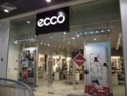 "Ecco came to the ""Gallery-Krasnodar"""
