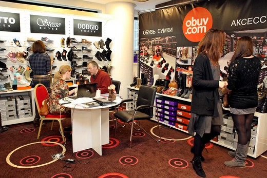 Moscow will host Brand & Buyer
