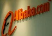 Alibaba breaks records