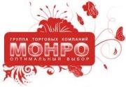 Monroe a Krasnoyarsk