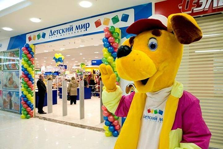 New stores of Detsky Mir Group opened in Veliky Novgorod and St. Petersburg