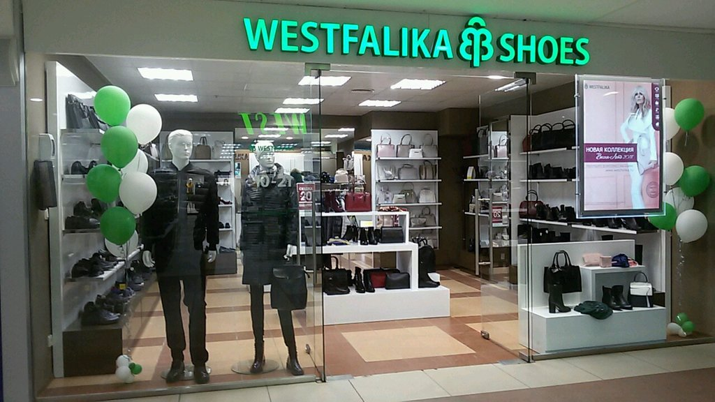 Ozon checkpoints to appear in Westfalika stores