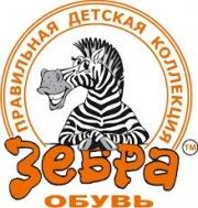 New Zebra Strategy