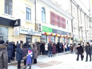 Omsk lined up for Ecco