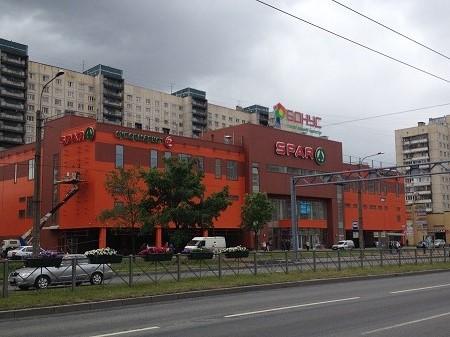 Bonus shopping center opened in St. Petersburg