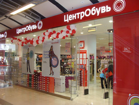 """""""CenterObuv"""" has launched a distribution center in St. Petersburg"""