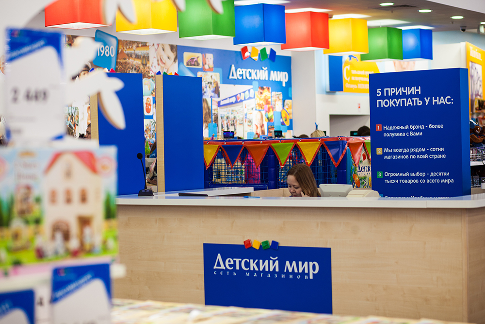 Detsky Mir opened a store in Moscow at Nora Shopping Center