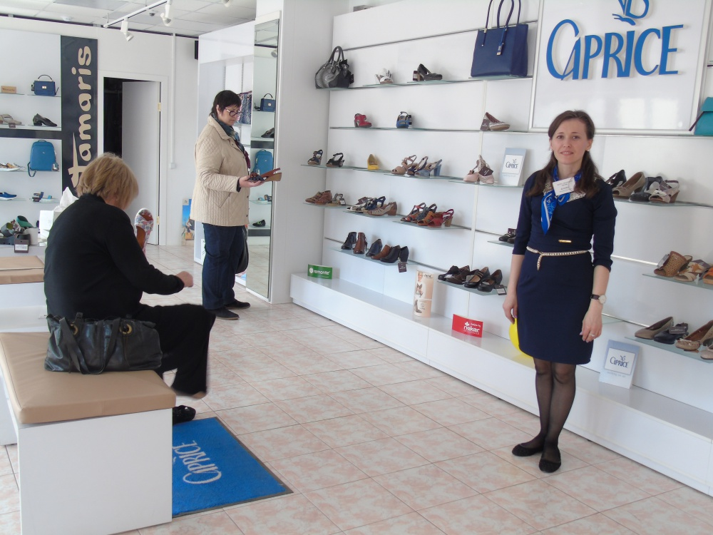 """In Zvenigorod opened the """"Center for German shoes"""""""