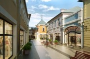 Outlet Village Belaya Dacha launches an application