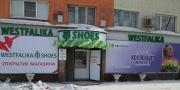 Westfalika opened in Leninsk-Kuznetsk