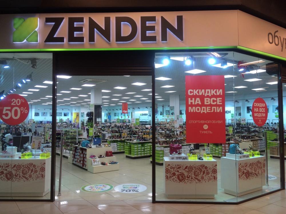 Zenden group opened a store in Tyumen
