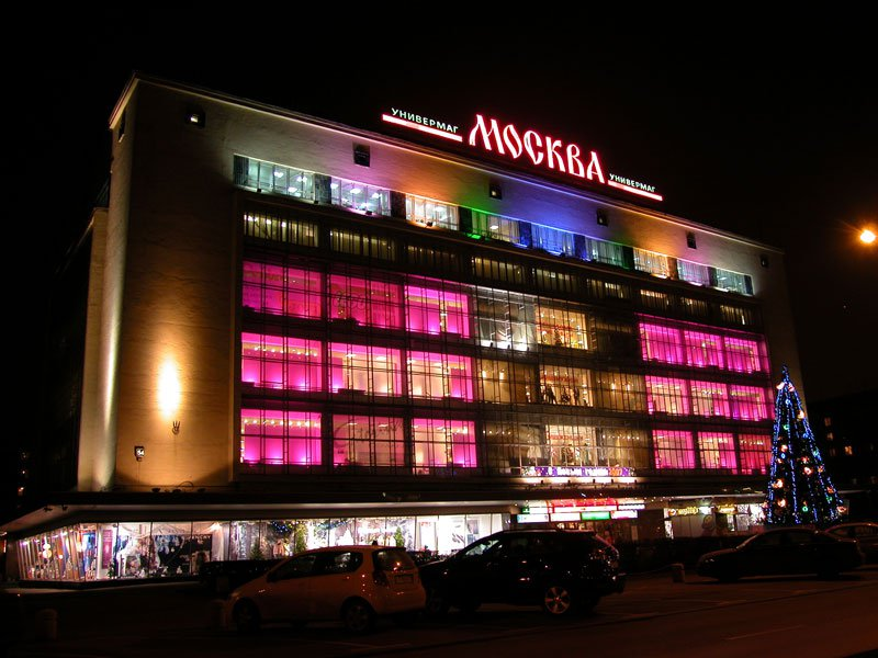 A shopping center will be built on the site of the Moscow department store