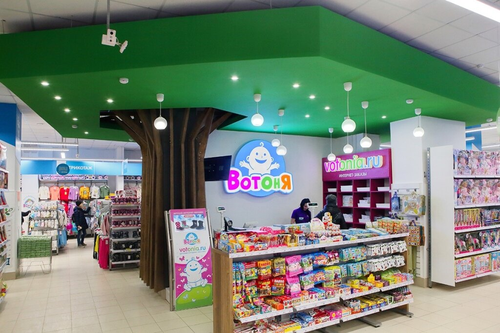 VotonYa children's goods retail outlet goes to Moscow