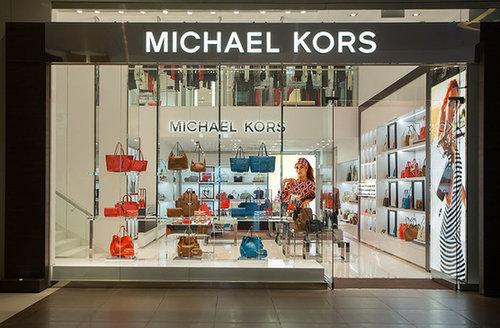 The first Michael Kors store opened in Krasnodar