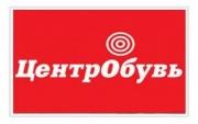 """New stores """"TsentrObuv"""""""
