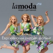 World Bank to become co-owner of Lamoda