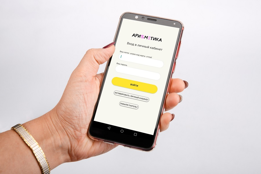 Obuv Rossii launched a mobile application for cardholders of the Arithmetic payment system
