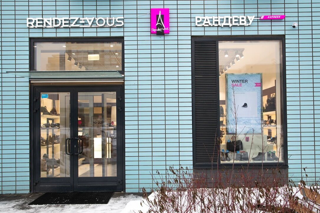 Rendez-Vous launches neighborhood shoe store format