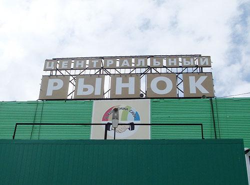 Megapolis opened in Tomsk