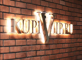 KupiVIP will provide eBay IT solutions to Russian retailers