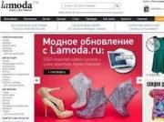 Investing in Lamoda