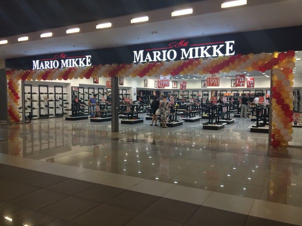 "Shoe store Mario Mikke will open in the metropolitan mall ""Mosaic"""