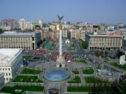 In 2014, the retail space of Kiev will amount to 1 million square meters. meters