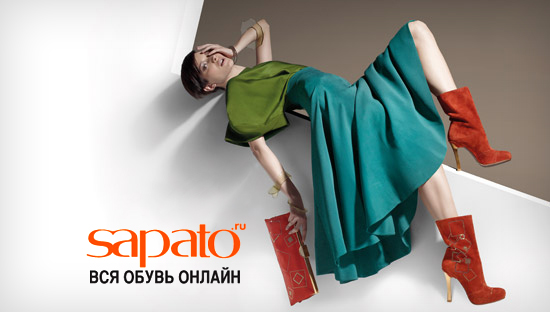 Ozon decided to abandon its own trade in shoes and clothing on Sapato.ru