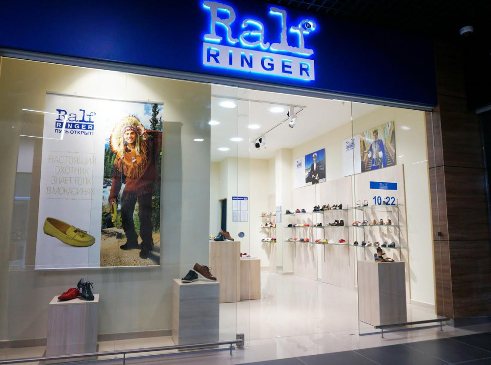 The first franchise RALF RINGER store opened in Minsk