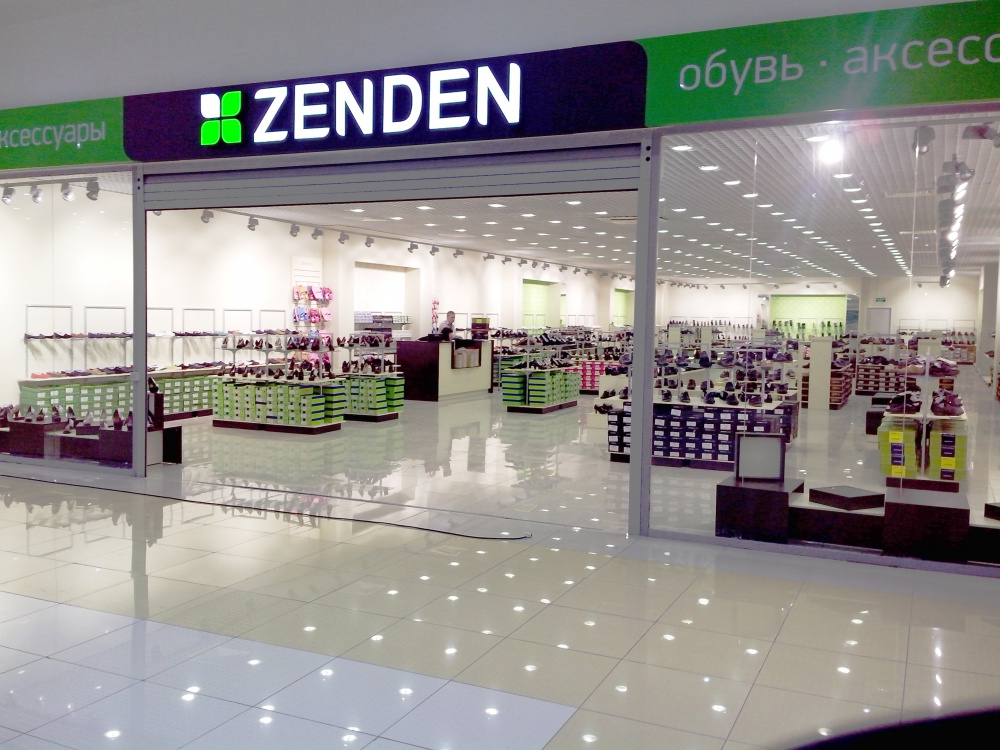 Zenden goes to Arkhangelsk