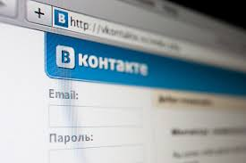 Vkontakte social network is more popular than federal channels
