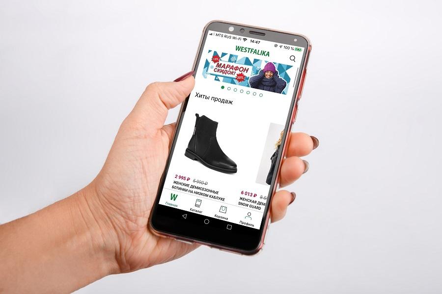 Westfalika has updated its mobile application