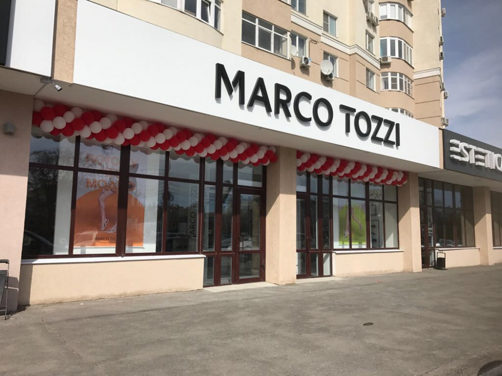 Marco Tozzi. The company has opened in Russia the first single-brand store in a new concept!