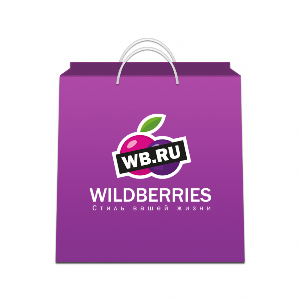 Wildberries notes growth in shoe sales