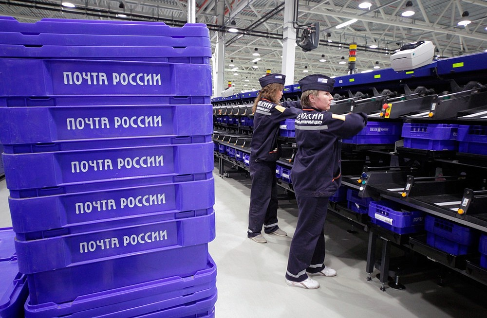 Russian Post will teach online retailers to use their services