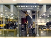"TopStyle will take a place in the ""Gallery Moscow"""