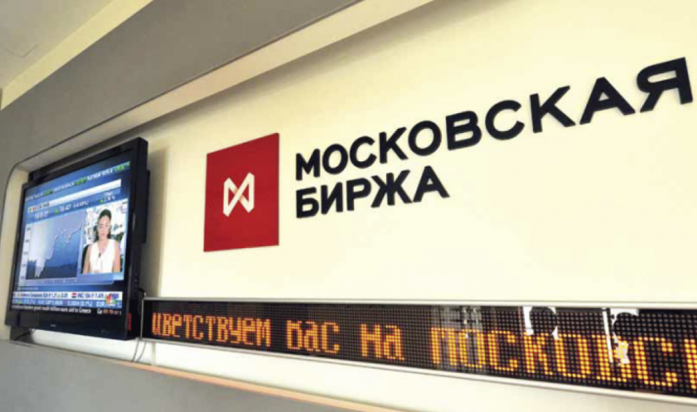 A new bond issue of Obuv Rossii GC posted on the Moscow Exchange