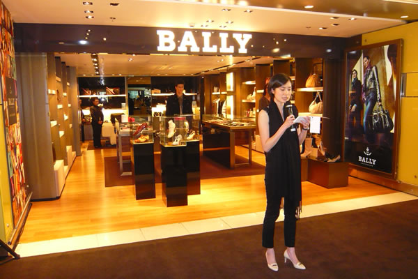 Swiss brand Bally launches sales at TSUM and DLT